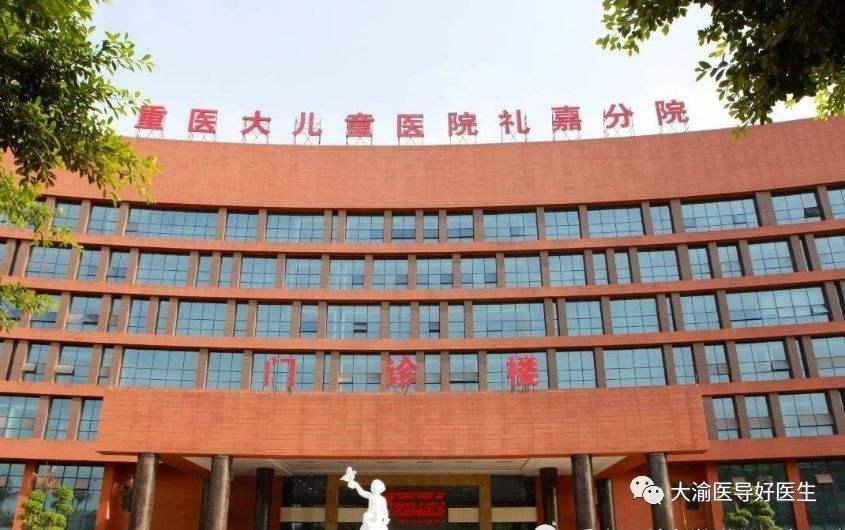 重庆医科大学附属儿童医院万博App在线登录万博体育客户端官网生产厂家方案