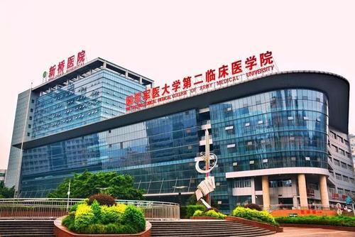 陆军军医大学第二附属医院万博App在线登录万博体育客户端官网生产厂家安装方案