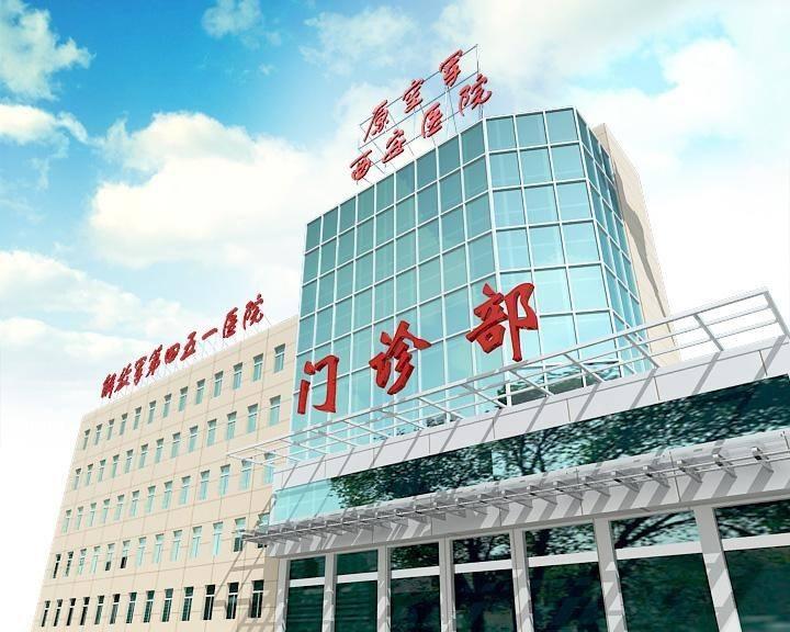 中国人民解放军第四五一医院消化内科万博App在线登录万博体育客户端官网安装方案