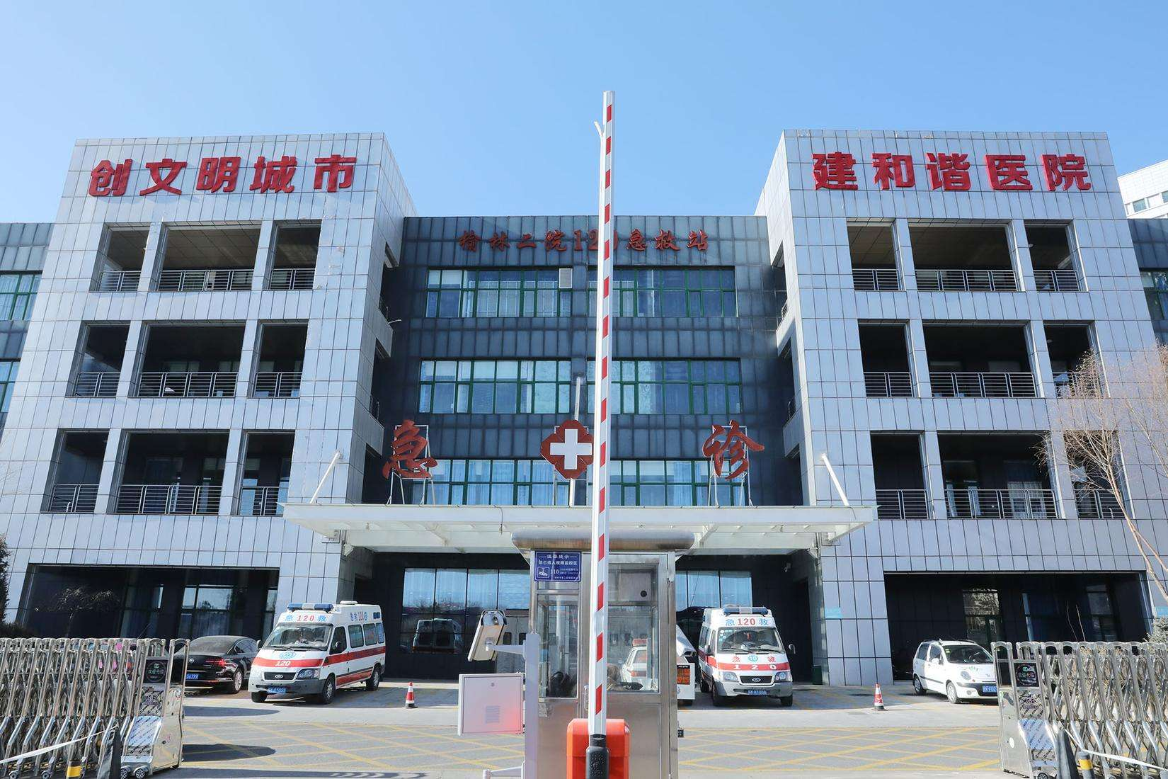 榆林市第二医院住院部万博App在线登录万博体育客户端官网安装方案