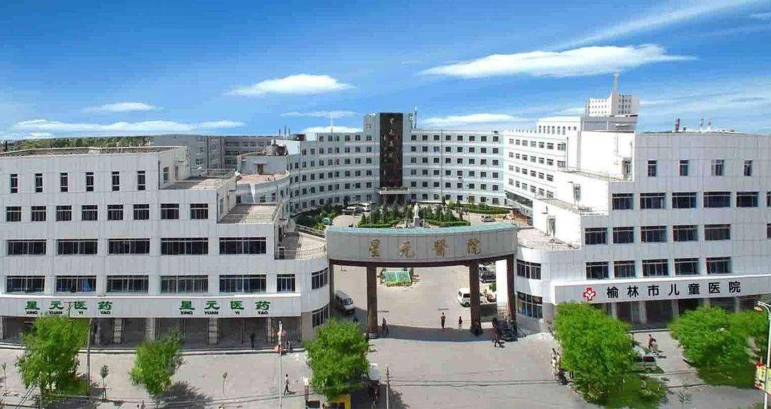 榆林市儿童医院万博App在线登录万博体育客户端官网安装方案