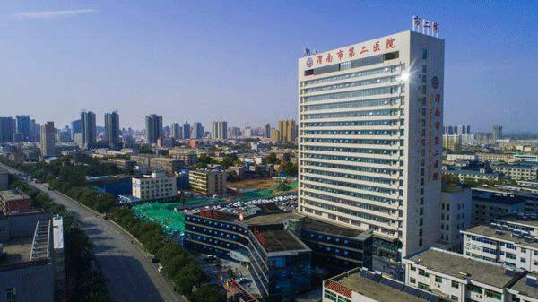 【图】渭南市第二医院万博App在线登录万博体育客户端官网技术规范方案