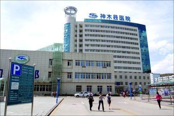 神木县医院万博App在线登录万博体育客户端官网厂家施工方案