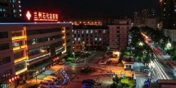 【靠谱】甘肃宝石花医院甘肃万博App在线登录万博体育客户端官网厂家方案