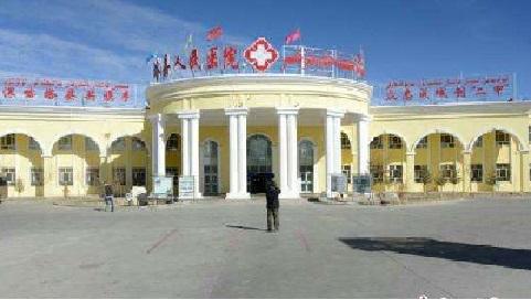 【图】青海称多县人民医院青海万博App在线登录万博体育客户端官网图片