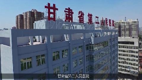 甘肃省第二人民医院甘肃万博App在线登录万博体育客户端官网正常值