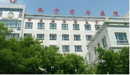 西宁市中医院呼吸内科万博App在线登录万博体育客户端官网方案
