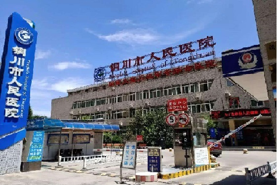 铜川市人民医院手术室万博App在线登录万博体育客户端官网施工方案